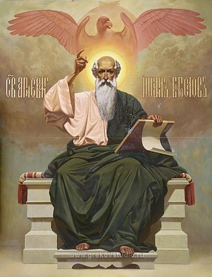 Апостол Иоанн Богослов. Полноростовой эксиз к росписи ХХС