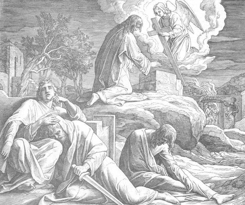 Борение Иисуса в Гефсимании