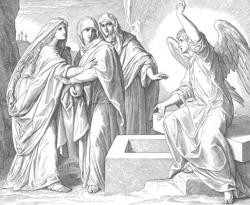 Женщины у гроба Иисуса