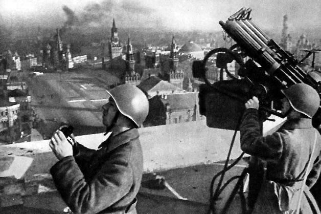 На страже московского неба. Осень 1941 г