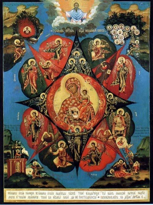 Неопалимая Купина. Конец XVIII в. Москва. Богоявленский Кафедральный Собор