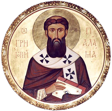 Неделя вторая Великого поста: святитель Григорий Палама