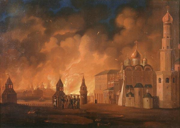 Пожар в Москве 15-18 сентбяря 1812 года