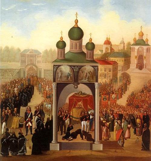 Похороны свт. Митрофана Воронежского и обретение его святых мощей. Слева изображен Петр Великий