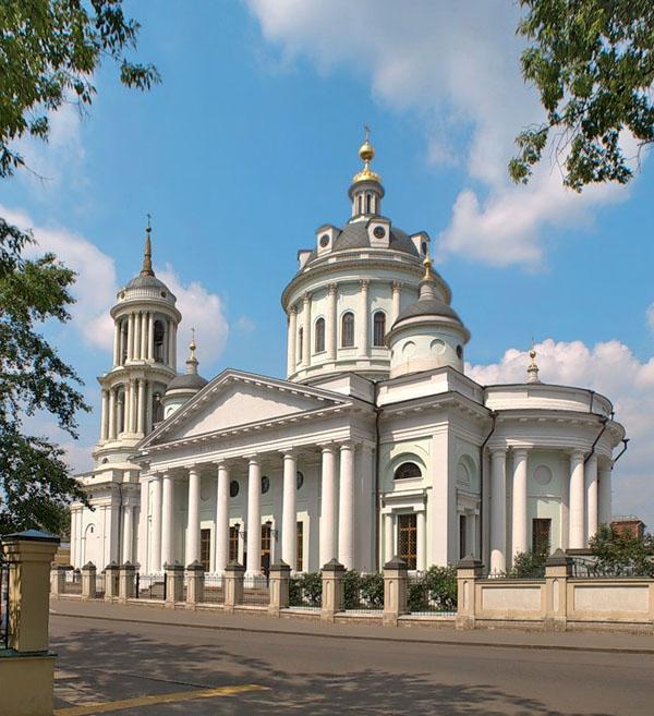 Храм святителя Мартина Исповедника