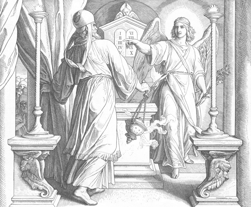 Архангел Гавриил и Захария