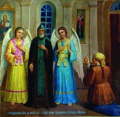 Явление прп. Иова Почаевского с ангелами девице Анне