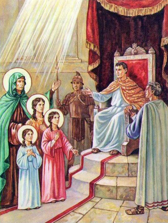 Святая София с дочерьми перед императором Адрианом