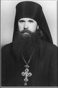 схиархимандрит Иоанн (Маслов)