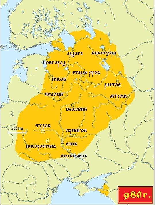 Киевская Русь при князе Владимире