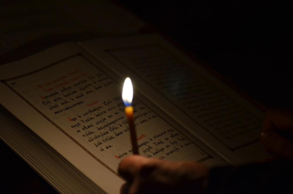 Неусыпаемая псалтырь: что это такое, значение и чудесные свойства.