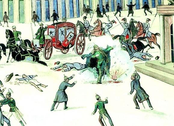 Убийство Александра II