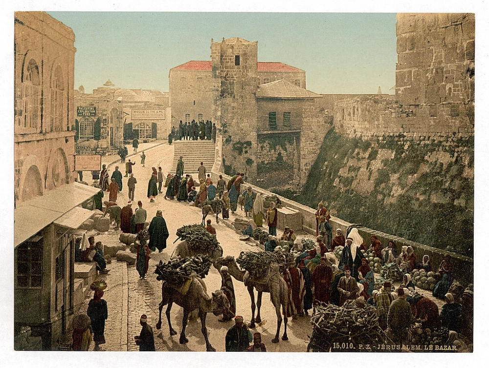 Улицы Иерусалима, XIX век