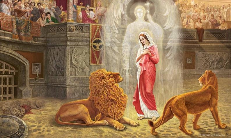 Усмирение льва