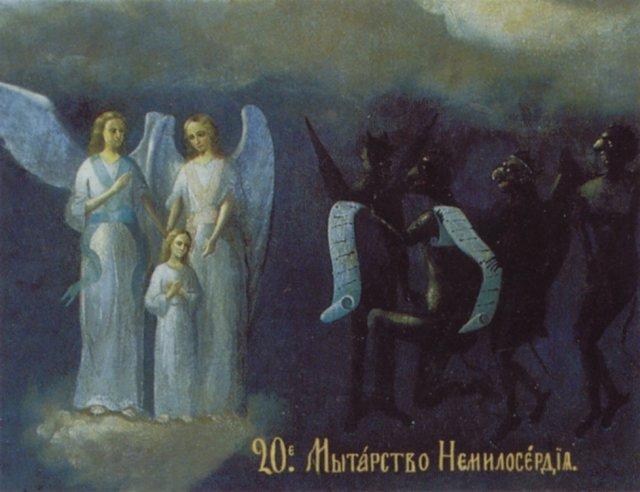 идея путь души после смерти в православии съедобных