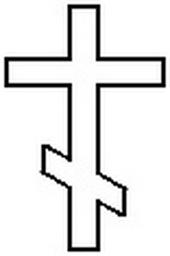 Восьмиконечный крест с давних
