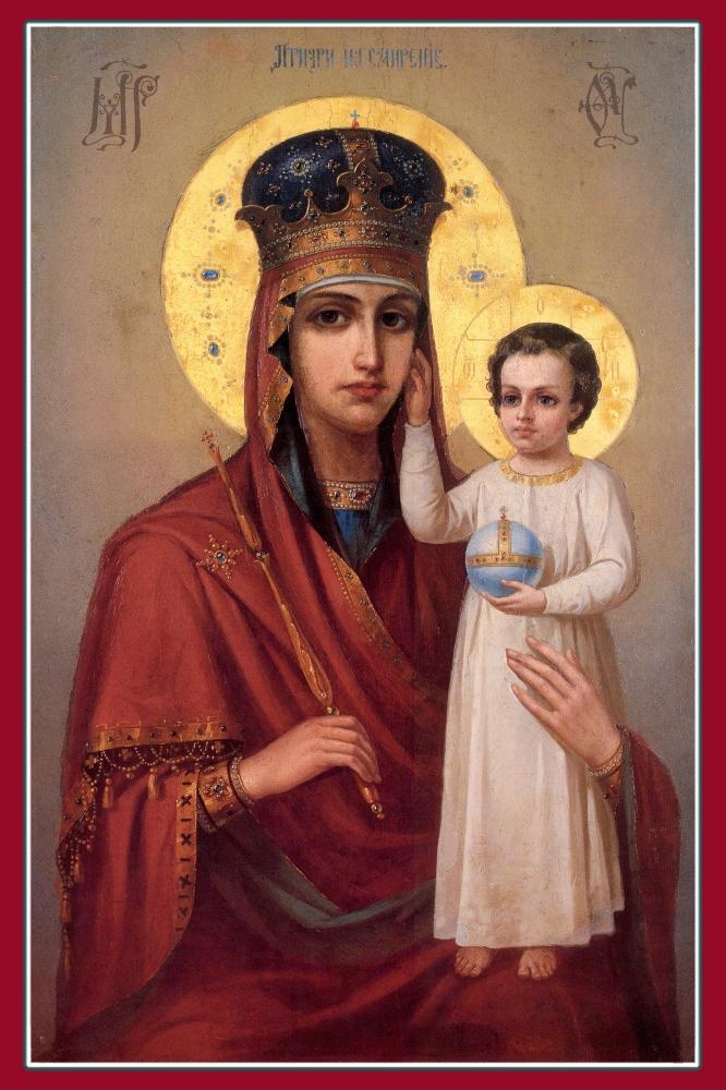 православные иконы божьей матери и их значение фото