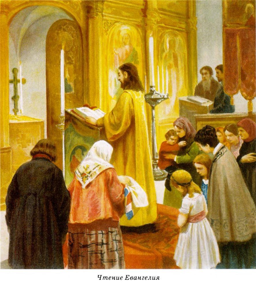 Евангелие от фомы ( часть 1) запрещенное евангелие