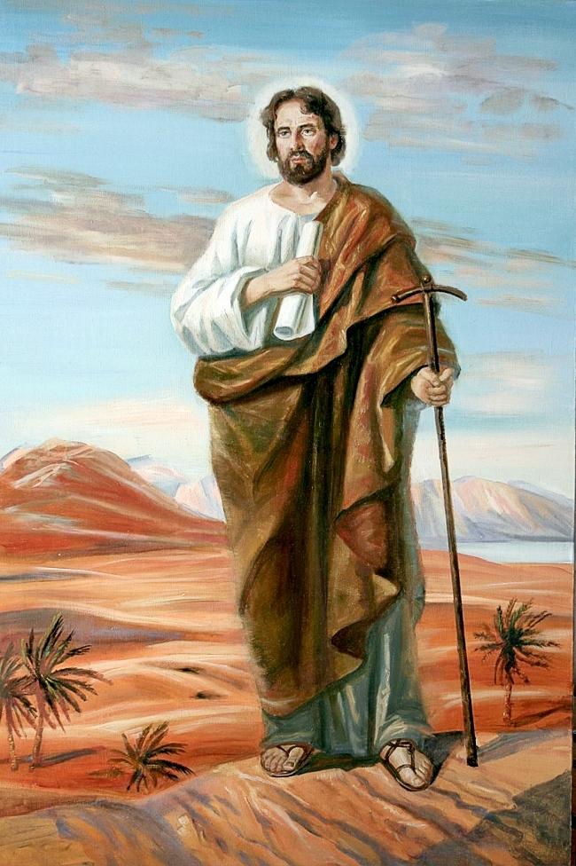 Святой Всехвальный апостол Филипп на Аравийском полуострове, художник Ольга Денисенко