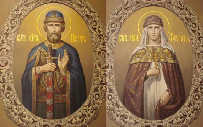 Фото святых петра и февронии