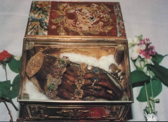 Левая рука святой Екатерины