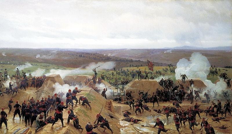 Русско-турецкая война (1877—1878)