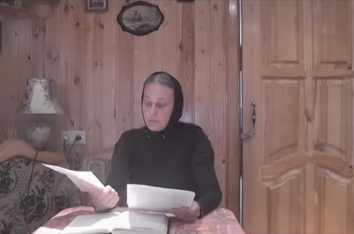 Программа Оздоровления Серафима Чичагова