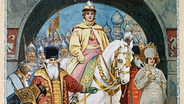 Въезд царя Михаила Фёдоровича в Москву 2 мая 1613 года