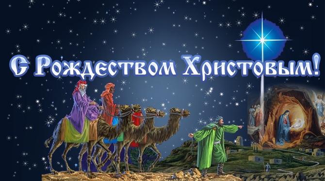 Blue-background-christmas2_(2).jpg