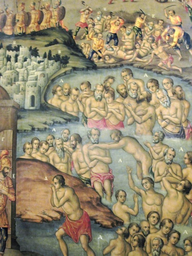 Икона «Сорок мучеников Севастийских» из православной церкви Сорока Мучеников расположенной в колокольне Храма Гроба Господня