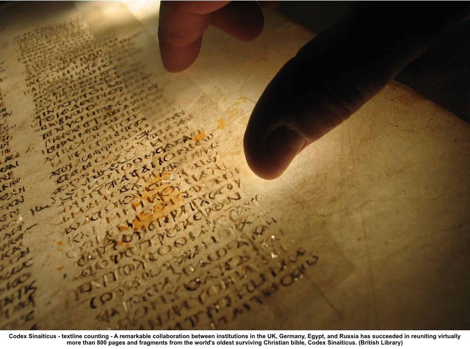 Библейские слова не понятные
