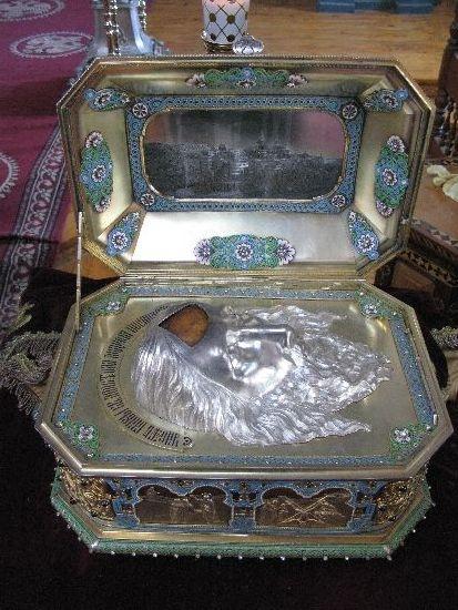Мощевик с лобной частью главы св. Апостола Андрея Первозванного