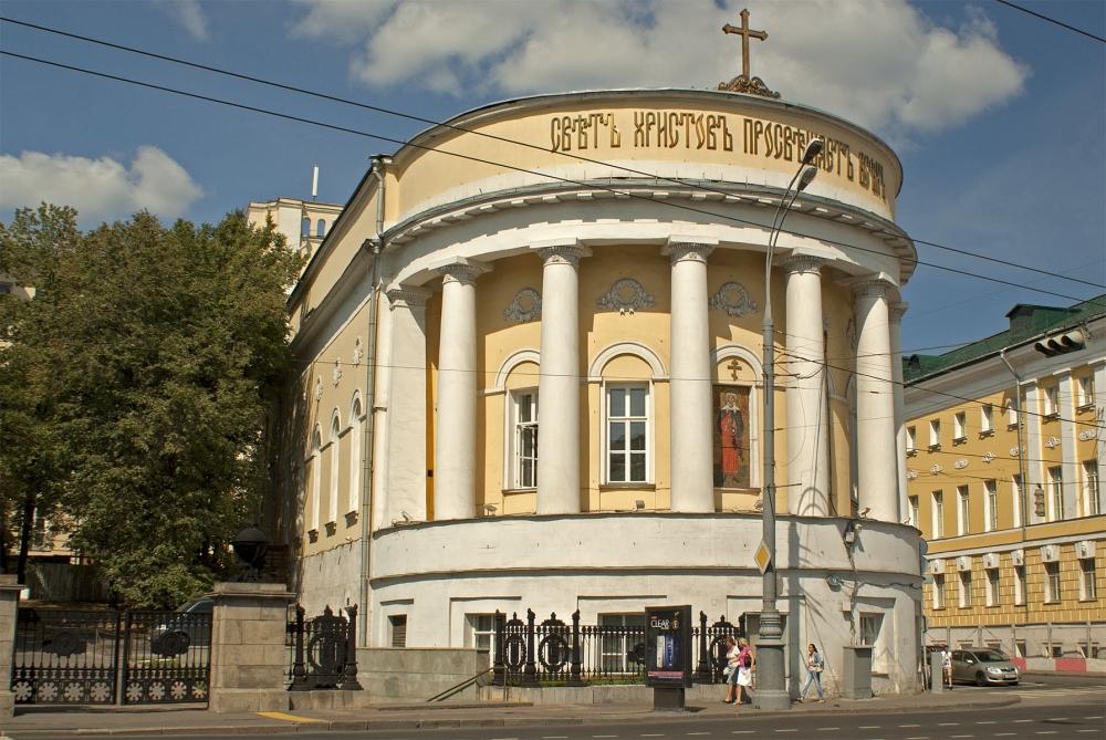 Храм святой Татианы при МГУ (Москва)