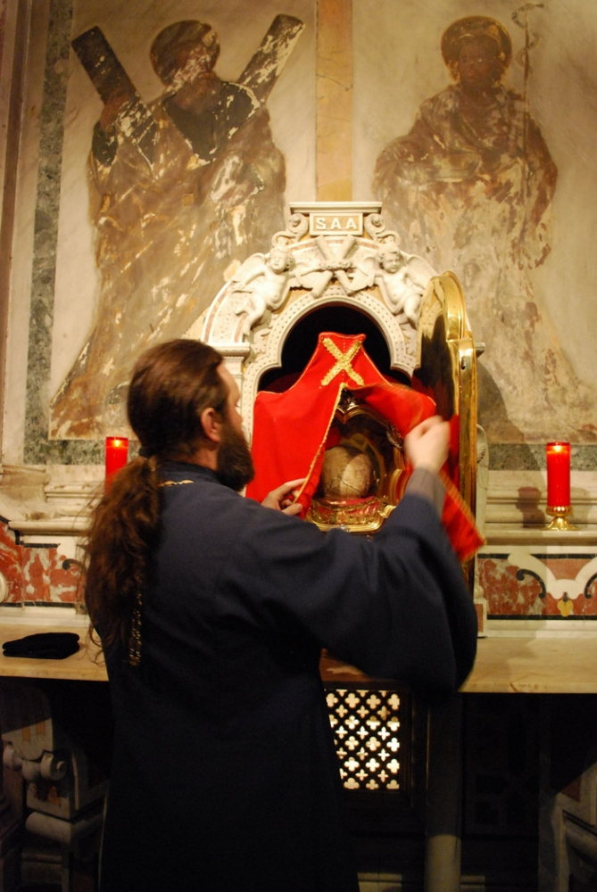 Реликварий с частью главы святого апостола Андрея Первозванного