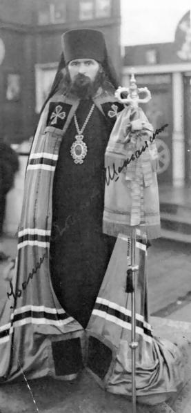 Епископ Иоанн по прибытии в Шанхай (ноябрь 1934)