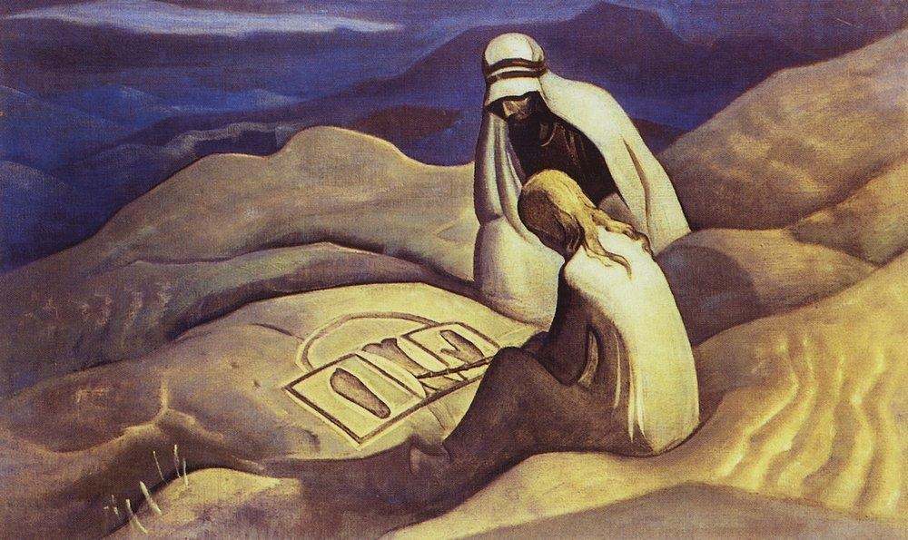 Н.К. Рерих. Знаки Христа.