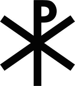 Крест Константина