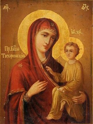 икона троицы живоначальной: