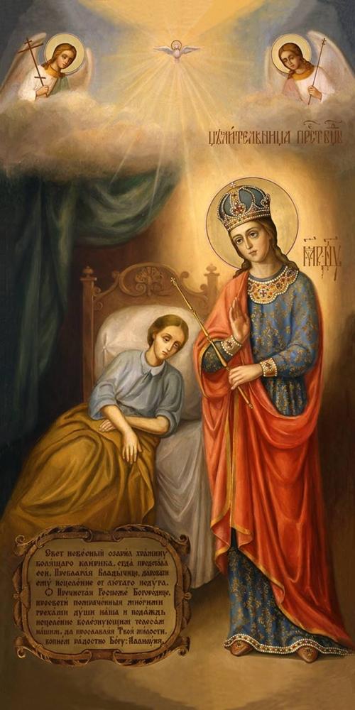 Смотреть Икона святой равноапостольной Нины видео