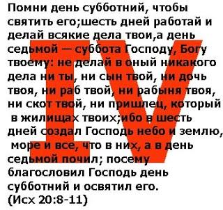 сайт православных знакомств доброе слово