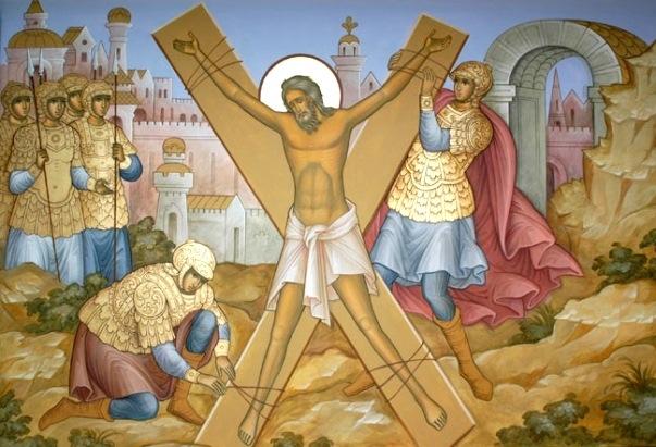 Распятие апостола Андрея Первозванного
