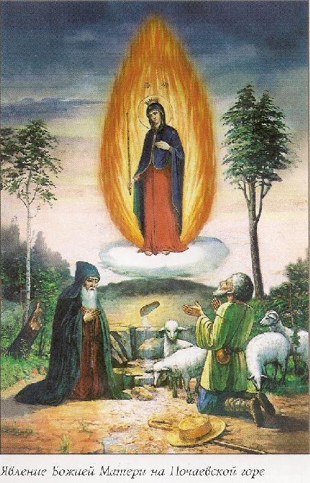 Чудесное явление Божией Матери в огненном столпе на Почаевской горе